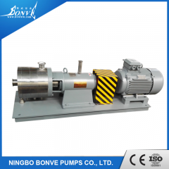 Food grade homogenizer mixer supplier