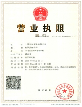 Bonve Business License